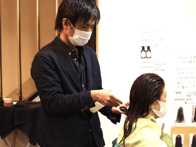 髪質改善専門美容師が開発!自宅で簡単にケアできる美髪システム